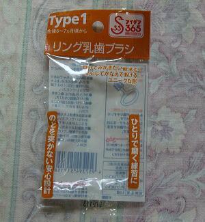 DSC01371.JPG